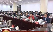 七台河:我市召开市委全面深化改革委员会第二次会议