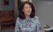 見字如面(第三季)20190126