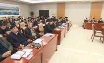 佳木斯市市委书记徐建国主持召开市委常委会(扩大)会议