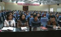齐齐哈尔市委书记孙珅在市委党校2019年上半年第一批主体班上作专题辅导?