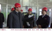 伊春市市长韩库在建龙西林钢铁有限公司调研时强调 以绿色环保为重点 以工艺合理为要求 全面实现高质量发展