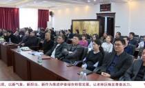 伊春市各界收听收看十三届全国人大二次会议开幕会直播盛况