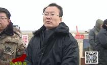 鸡西市长于洪涛出席虎林灌区田间配套工程开工仪式