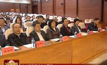 七台河召开全市领导干部会议