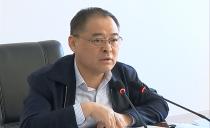 双鸭山市长郑大光主持召开招商引资和产业项目建设专题工作会议