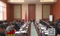 鸡西市委副书记、市长于洪涛在全市互联网基础设施建设座谈会上强调 加快互联网基础设施建设 为市民提供优质的信息服务
