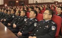 齐齐哈尔公安精神发布暨人民警察荣誉章首授仪式举行