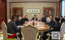 鸡西市石墨产业重点项目签约仪式举行