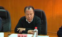 绥化市长张子林:精心谋划科学规划加快园区建设 挖掘潜力发挥优势显现招商成果