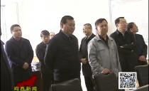 鸡西:省政府第三检查组来鸡开展危化品涉爆企业安全检查