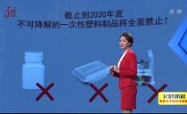 食安龙江20190309
