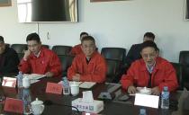 齐齐哈尔:副省长程志明来齐齐哈尔市调研