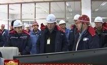 七台河:省应急管理厅领导来七台河市检查危化企业安全生产工作