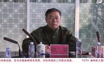 伊春:全省森防视频研判会在哈尔滨召开