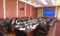 鸡西:市政府党组(扩大)会议暨解放思想大讨论第二专题研讨会召开