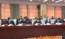 绥化市委书记曲敏主持召开书记办公会议
