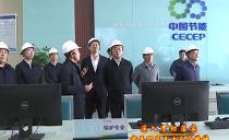 绥化市委书记曲敏率领绥化市党政代表团赴鲁苏湘考察学习