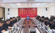 双鸭山市委书记宋宏伟到市公安局就扫黑除恶专项斗争等重点工作进行调研