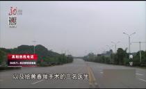 新濠天地游戏真相 20190329