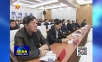鹤岗:我市收听收看全省推进县域经济高质量发展工作会议实况