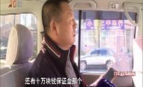 党风政风热线20181013黑龙江省人民检察院