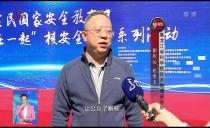 新闻联播20190415
