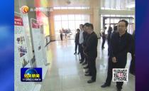 鹤岗市委书记张恩亮参观市《国家安全教育》宣传展