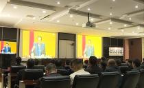 双鸭山市组织收听收看国务院第二次廉政工作会议和省政府第二次廉政工作会议