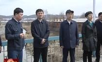 七台河市委书记杨廷双对倭肯河支流新七台河 挖金别河进行巡查