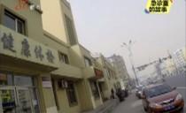 新闻夜航20190422地铁口严禁占道 执法部门集中清理