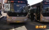 公交车司机一脚急刹  老人脚踝粉碎性骨折