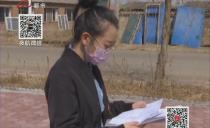 """新闻夜航20190413""""爱在龙江""""公益徒步活动第二季 — 爱在19·一起走走"""