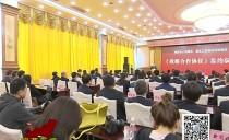 鸡西:鸡西市与黑龙江省建设投资集团签订  《战略合作协议》