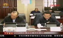 大庆市长何忠华:把抓落实体现到具体行动中 务实高效推进重点工作任务