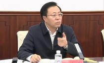 双鸭山市委书记宋宏伟主持召开市委十一届五十九次常委会会议