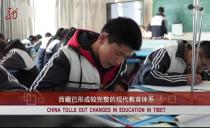 这就是黑龙江20190330