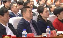 """七台河市举办""""企业家大讲堂""""活动"""