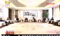 大庆:韩立华会见安迪苏公司恺勒司公司高管