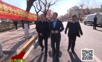 """鸡西市举行""""4.15""""全民国家安全教育日活动"""