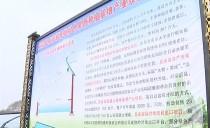 双鸭山市委书记宋宏伟到友谊县进行工作调研