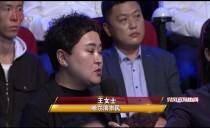 黨風政風熱線20180915黑龍江省國土資源廳