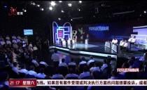 黨風政風熱線20180922黑龍江省安全生產監督管理局