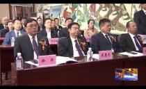 大兴安岭地区行政公署与黑龙江省建设投资集团有限公司《战略合作框架协议》签约仪式举行