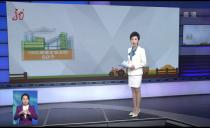 新闻联播20190503
