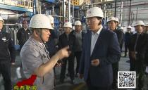 雞西:雙鴨山市黨政代表團來我市考察石墨產業發展情況 于洪濤陪同考察