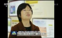 央视新闻联播20190502