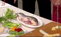 幸福私房菜20190523