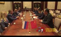 黑河市長馬里會見俄薩哈(雅庫特)共和國副主席尼科諾夫