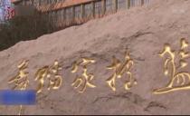 這就是黑龍江20190610