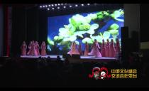 黑河:俄聯邦達格斯坦國家模范功勛舞蹈團在黑河舉行專場演出